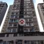 德基大廈 (Tak Kei Building) 油尖旺炮台街95-105號|- 搵地(OneDay)(2)