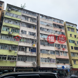 188 KOWLOON CITY ROAD,To Kwa Wan, Kowloon