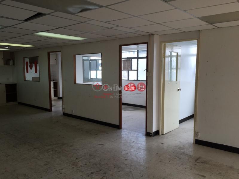 豐盛工業中心|沙田豐盛工業中心(Veristrong Industrial Centre)出售樓盤 (charl-03042)