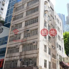 Fook Lai Building|褔禮大廈