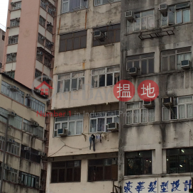 1104-1104B Canton Road,Mong Kok, Kowloon