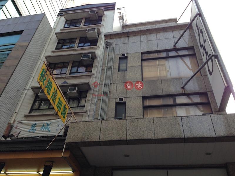 636 Shanghai Street (636 Shanghai Street) Mong Kok 搵地(OneDay)(2)