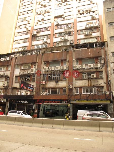 Shiu Fat Industrial Building (Shiu Fat Industrial Building) Kwun Tong|搵地(OneDay)(2)
