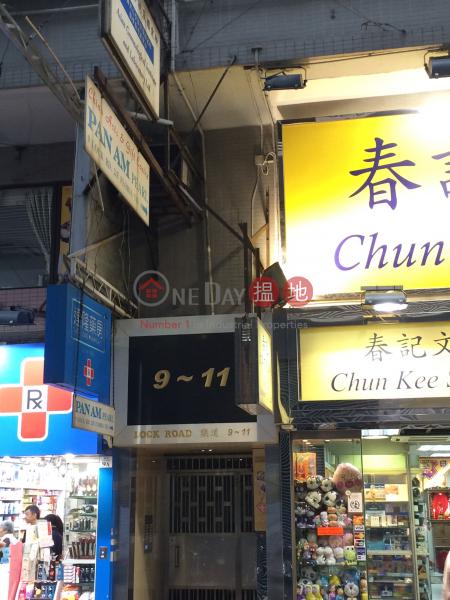 11 Lock Road (11 Lock Road) Tsim Sha Tsui|搵地(OneDay)(2)