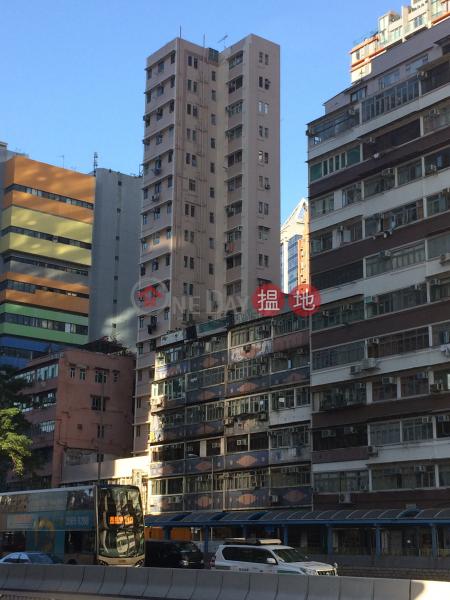 廣東道322號 (322 Canton Road) 佐敦|搵地(OneDay)(1)