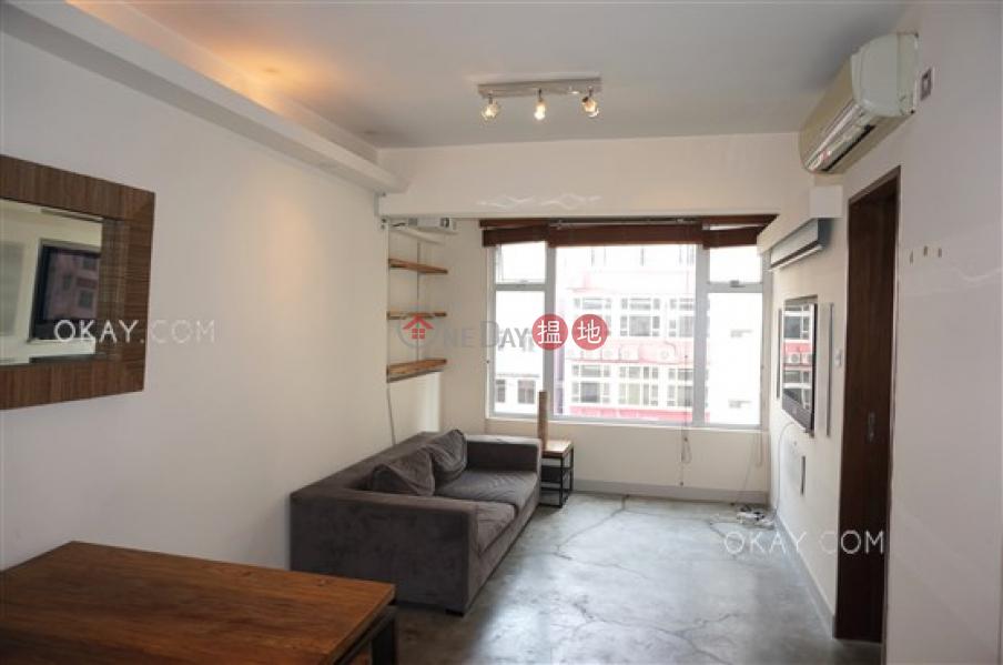 1房1廁,連租約發售《成和大廈出售單位》|成和大廈(Sing Woo Building)出售樓盤 (OKAY-S63632)