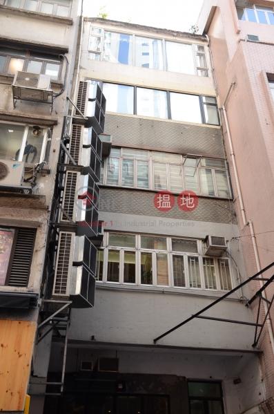 威靈頓街92號 (92 Wellington Street) 中環|搵地(OneDay)(2)