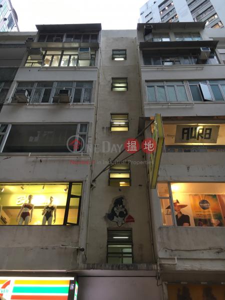 勿地臣街16號 (16 Matheson Street) 銅鑼灣|搵地(OneDay)(2)