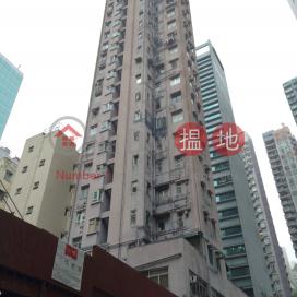Fai Hon Building,Tin Hau, Hong Kong Island