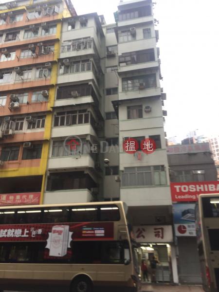 170 Ma Tau Wai Road (170 Ma Tau Wai Road) Hung Hom|搵地(OneDay)(1)