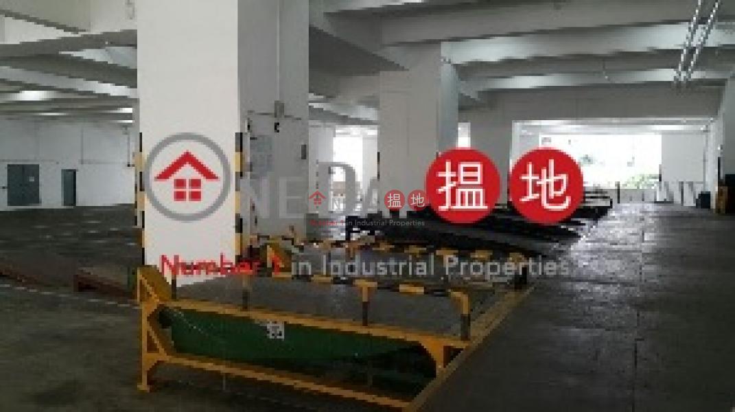 Tai Hing Industrial Building, 3 Tsing Yeung Circle | Tuen Mun, Hong Kong, Rental HK$ 247,817/ month