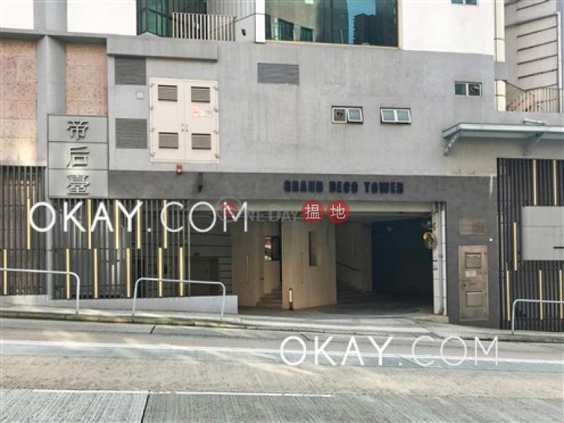 HK$ 52,000/ 月 帝后臺灣仔區4房2廁《帝后臺出租單位》