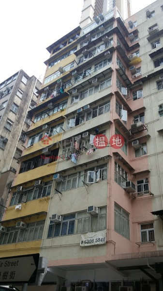 Bedford Mansion (Bedford Mansion) Tai Kok Tsui|搵地(OneDay)(1)