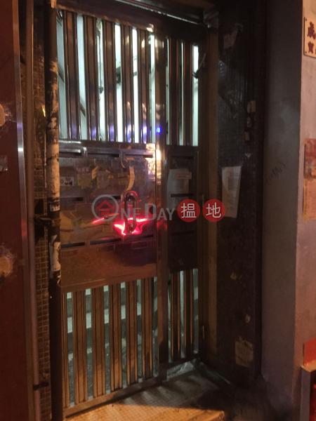 東邊街10-12號 (10-12 Eastern Street) 西營盤|搵地(OneDay)(3)