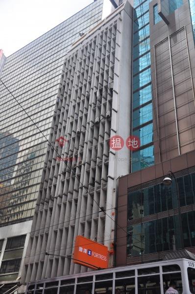 余崇本行 (Yu Sung Boon Building ) 中環|搵地(OneDay)(3)