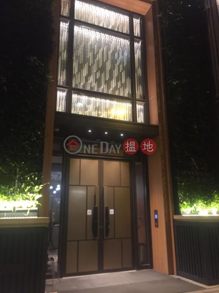 君豪峰 (Novum East) 鰂魚涌|搵地(OneDay)(2)