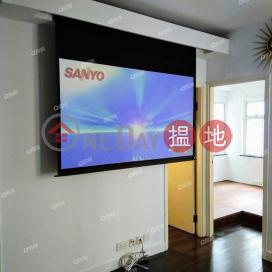 Hillier Building | 2 bedroom Mid Floor Flat for Sale|Hillier Building(Hillier Building)Sales Listings (XGZXQ035600023)_0