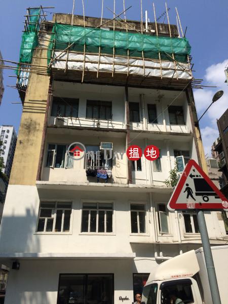 太寧樓 (Tai Ning House) 蘇豪區|搵地(OneDay)(4)