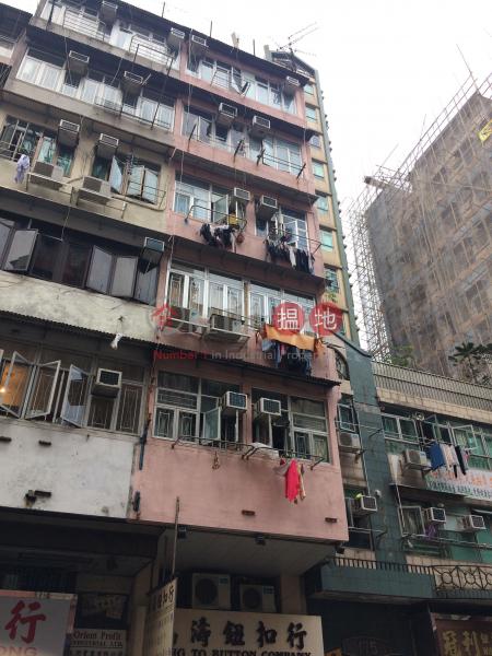 汝州街173號 (173 Yu Chau Street) 深水埗|搵地(OneDay)(1)