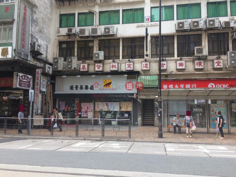 Hung Cheong House (Hung Cheong House) Sai Ying Pun|搵地(OneDay)(2)