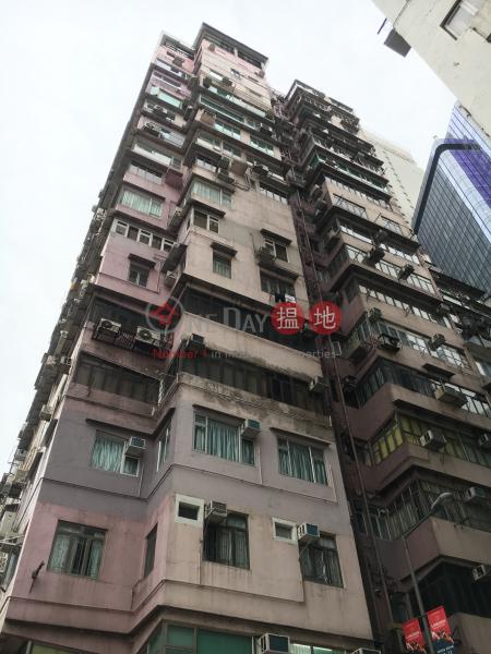 Hoi Deen Court (Hoi Deen Court) Causeway Bay|搵地(OneDay)(1)