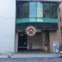 域多利道60號 (60 Victoria Road) 堅尼地城|搵地(OneDay)(2)