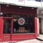 差館上街18號 (18 Upper Station Street) 西區差館上街18號 - 搵地(OneDay)(2)