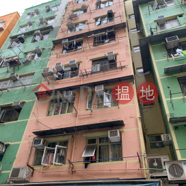 25 LUNG TO STREET,To Kwa Wan, Kowloon