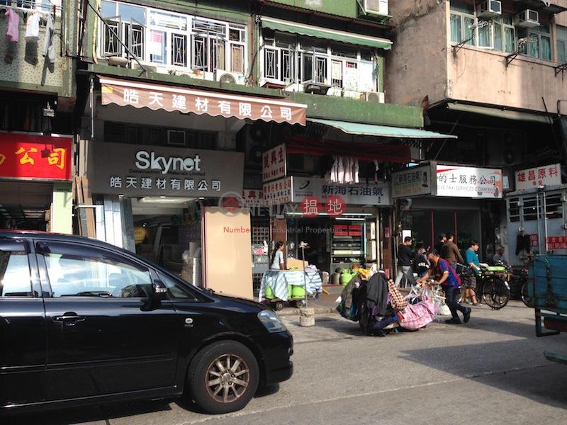 興福大廈 (Hang Fat Building) 太子 搵地(OneDay)(1)