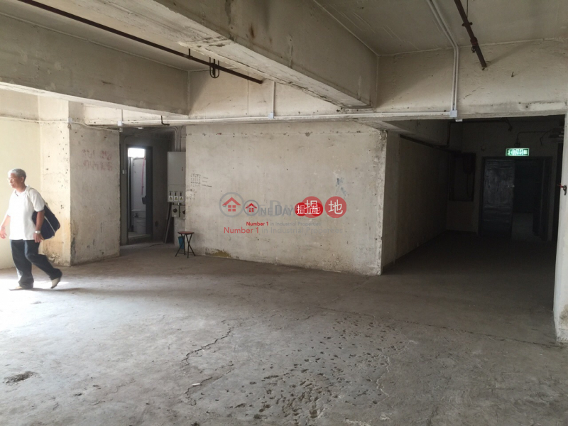 Wing Fung Industrial Building, Wing Fung Industrial Building 榮豐工業大厦 Rental Listings | Tsuen Wan (franc-04270)