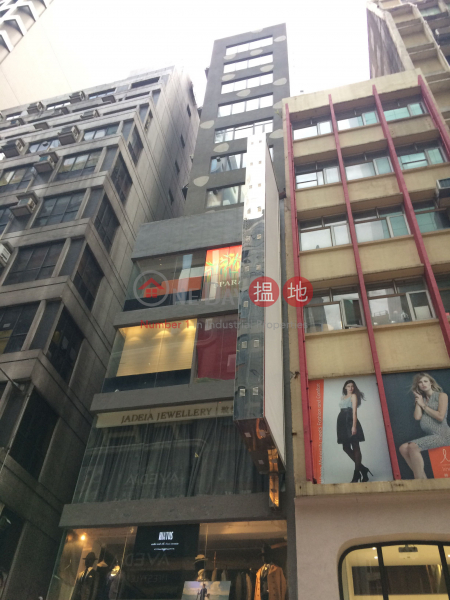 60 Wellington Street (60 Wellington Street) Central|搵地(OneDay)(3)