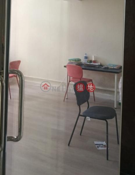 香港搵樓|租樓|二手盤|買樓| 搵地 | 寫字樓/工商樓盤|出售樓盤-電話: 98755238