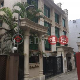 德信豪庭,司徒拔道, 香港島