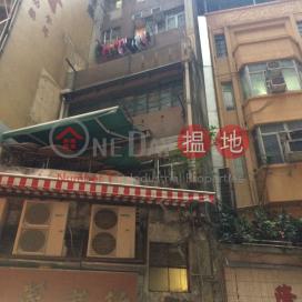 高陞街17號,上環, 香港島