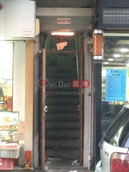 San Tsoi Street 11 (San Tsoi Street 11) Sheung Shui|搵地(OneDay)(1)