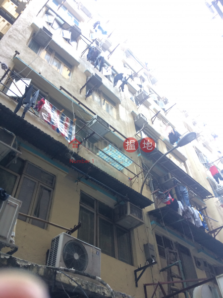15 Kim Shin Lane (15 Kim Shin Lane) Cheung Sha Wan|搵地(OneDay)(1)