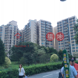 Mayfair by the Sea Phase 2 Lowrise 1|逸瓏灣2期 低座1座
