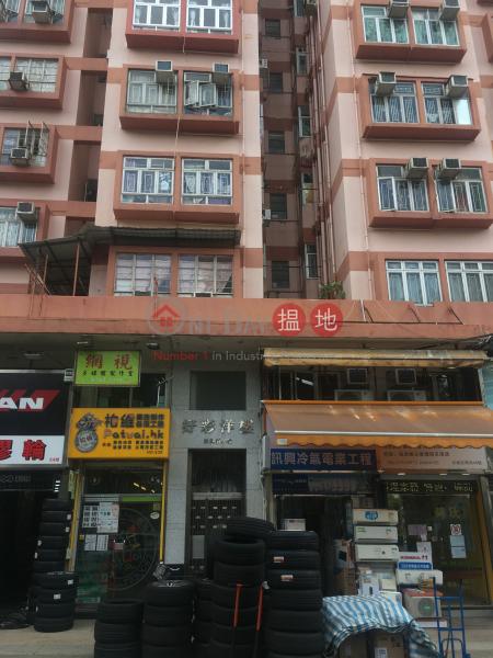 Ho Choi Building (Ho Choi Building) Yuen Long|搵地(OneDay)(3)