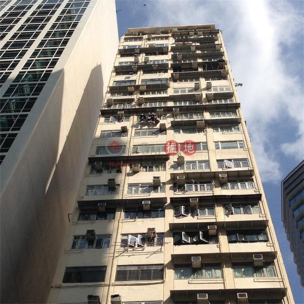 Kar Yau Building (Kar Yau Building) Wan Chai|搵地(OneDay)(3)
