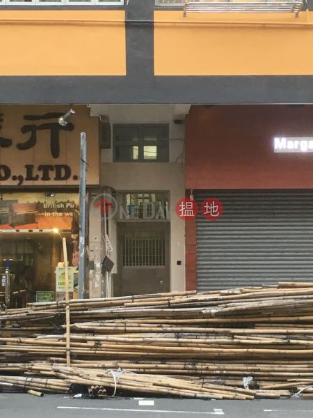 聯合道36-38號 (36-38 JUNCTION ROAD) 九龍城 搵地(OneDay)(2)