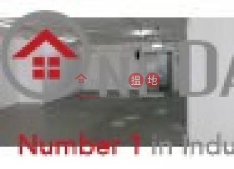 冠和工業大廈|葵青冠和工業大廈(Koon Wo Industrial Building)出租樓盤 (dicpo-04320)_0