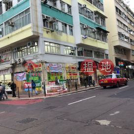 17-19 Hung Shing Street, Ap Lei Chau|Southern DistrictHung Shing Tai Liu(Hung Shing Tai Liu)Rental Listings (AC0001)_0