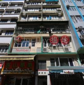 Kwong Yiu Building|廣耀樓