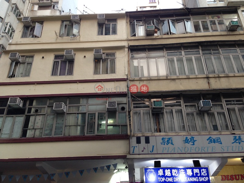 244-246 Tung Choi Street (244-246 Tung Choi Street) Prince Edward|搵地(OneDay)(2)