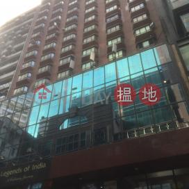盈豐商業大廈,尖沙咀, 九龍