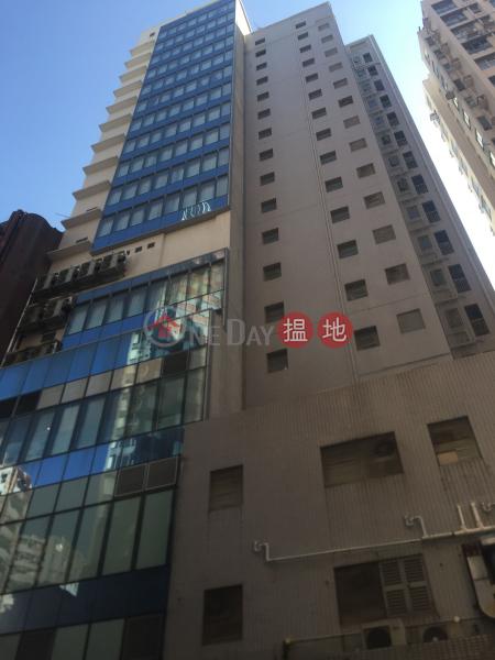 信基商業中心 (Southgate Commercial Centre) 尖沙咀 搵地(OneDay)(4)