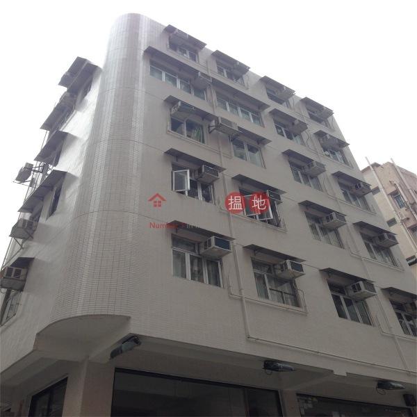 Kam Chung House (Kam Chung House) Causeway Bay|搵地(OneDay)(4)