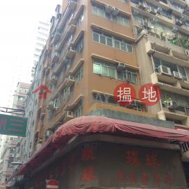 東北商業大廈,上環, 香港島