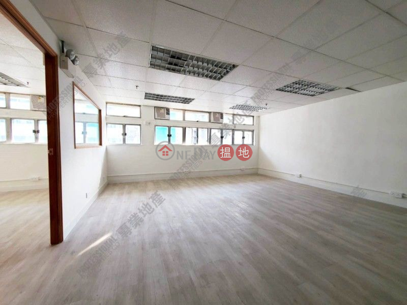 Property Search Hong Kong | OneDay | Office / Commercial Property | Sales Listings | SIU ON BUILDING