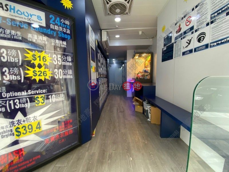 Property Search Hong Kong | OneDay | Retail | Sales Listings | WOO HOP STREET